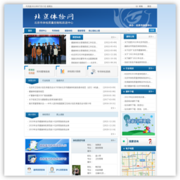 北京体检网