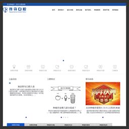 北京种植牙截图
