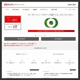 三菱UFJ銀行 坂戸支店