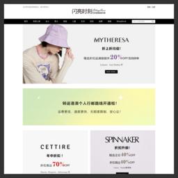 www.blinghour.com缩略图