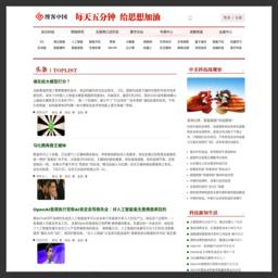 博客中国 为思想加油_网站百科