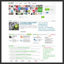 企业博客网站截图