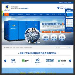 博莱特上海压缩机有限公司