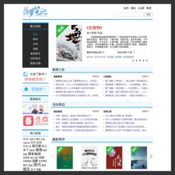 《虎王》by诚心|菠萝笔记截图