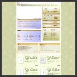 羅曼交友網中國最有浪漫文化氛圍的學院派交友網站_網站百科