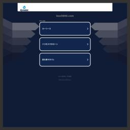 聚合直播盒子下载官网(全网最强)