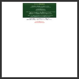 2段ベッド激安通販.com