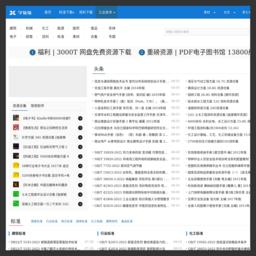 学兔兔_专注工程技术学习网站_论文资料标准分享网