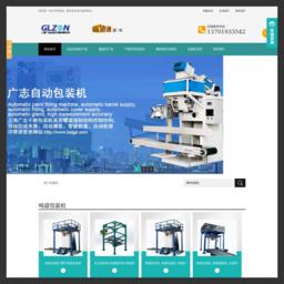 干粉砂浆包装机_网站百科