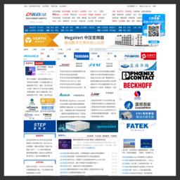 中自网_网站百科