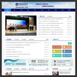 www.caaa.cn的网站截图