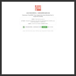 中共中央网络安全和信息化委员会办公室cac.gov.cn截图