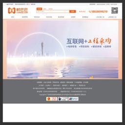 让工程采购更简单-材巴巴_网站百科