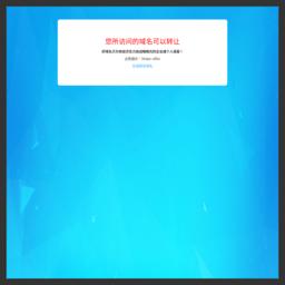 彩妆网网站缩略图