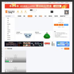华夏收藏网 - 专业的古玩艺术品在线拍卖、收藏品交易、鉴定估价、交流学习的古玩收藏网站 cang.com