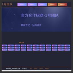 中国铝型材网