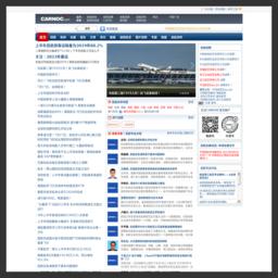 民航资源网的网站缩略图