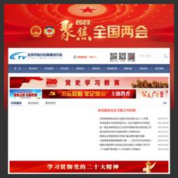陈仓广电网