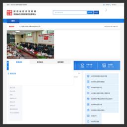 陕西省政府采购网