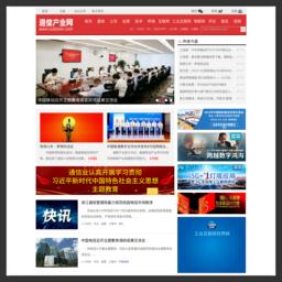 通信产业网ccidcom.com中国通信第一产经门户