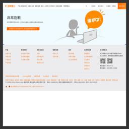 南京免费pos机办理网站缩略图