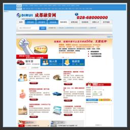 成都融资网_网站百科