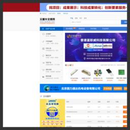 元器件交易網