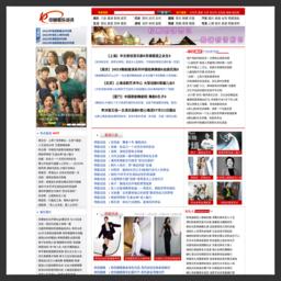 中国娱乐资讯网