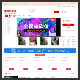 偉貿網_網站百科