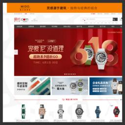 「盛时官网」手表系列-手表商城-世界名表排行榜-男士_女士全自动机械石英腕表品牌排名及价格