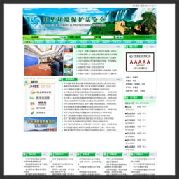 中华环保基金会
