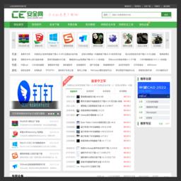 CE安全网