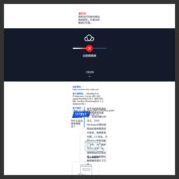 中国电子科技集团有限公司