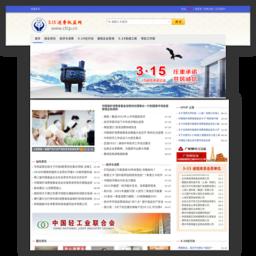 中国保护消费者