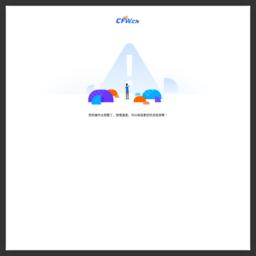 中国服装人才网