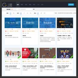 CGer.com|艺术|设计|技术|建筑|软件行业网站搜集。资源|模型|教程|软件|插件|贴图