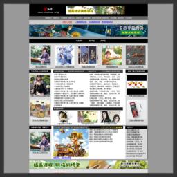 插画中国截图