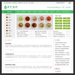 www.chaliyi.com的网站截图