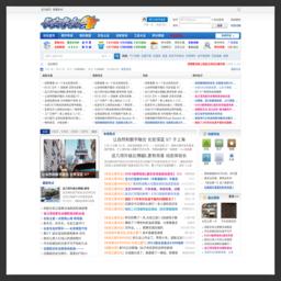 长安汽车论坛