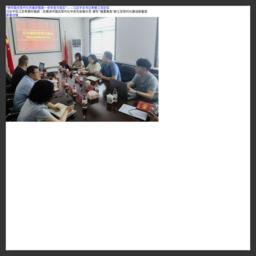 长岛政府网