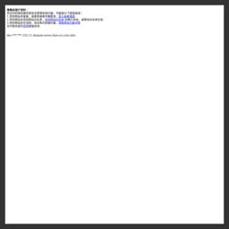 中国潮人网