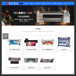 武藤写真机l旗帜打印机l数码印花机l皮革印花机-超伦科技官网