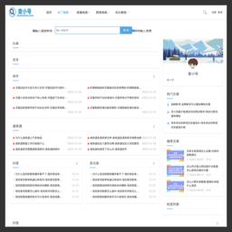 小号信誉查询_网站百科