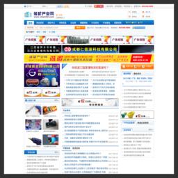 中国储罐网