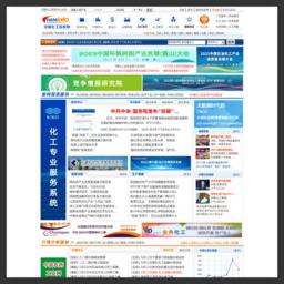 中国化工信息网_网站百科