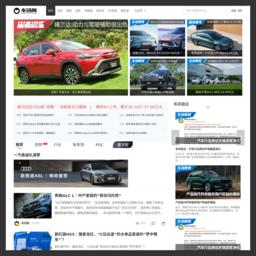 车讯网-值得信赖的汽车网站