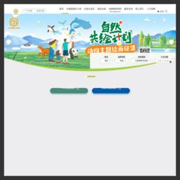 长隆度假区官方网站www.chimelong.com