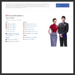 中华航空公司