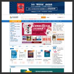china-pub网上书店截图