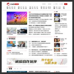 中华网截图